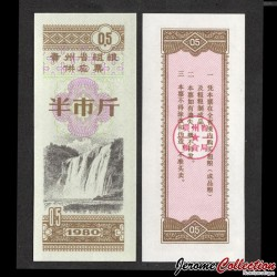 CHINE - Province de Guizhou - Ticket de rationnement / Liangpiao  - 0.5 - 1980