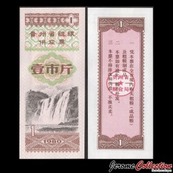 CHINE - Province de Guizhou - Ticket de rationnement / Liangpiao  - 1 - 1980