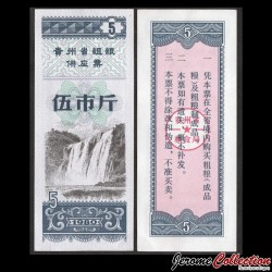 CHINE - Province de Guizhou - Ticket de rationnement / Liangpiao  - 5 - 1980