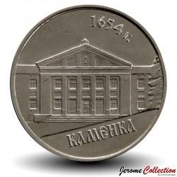 TRANSNISTRIE - PIECE de 1 Rouble - Kamenka- 2014