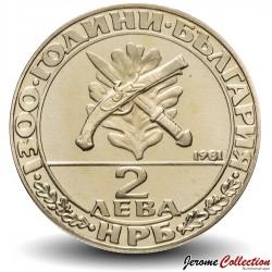 BULGARIE - PIECE de 2 LEVA - 1300 ans de la Bulgarie - Soldat - 1981 Km#125