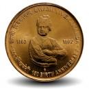 INDE - PIECE de 5 Roupies - 150 ans de la naissance de Swami Vivekananda - 2013