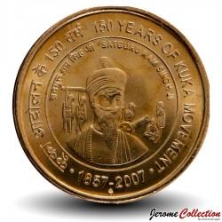 INDE - PIECE de 5 Roupies - 150 ans du Mouvement Kuka - 2013