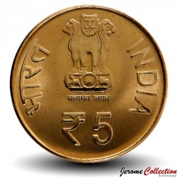 INDE - PIECE de 5 Roupies - Motilal Nehru - 2012
