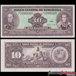 VENEZUELA - Billet de 10 Bolivares - Monument de la bataille de Carabobo - 18.03.1986 P61a