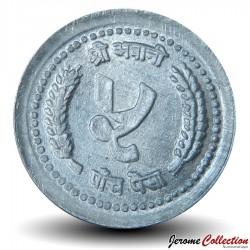 NEPAL - PIECE de 5 Paisa - 1988 - २०४५