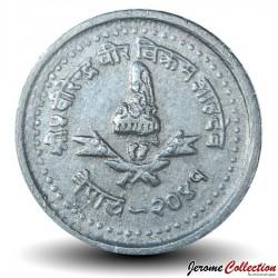 NEPAL - PIECE de 5 Paisa - 1982 - २०३९ Km#1013