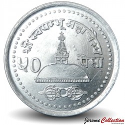 NEPAL - PIECE de 50 Paisa - Bodnath - 2000 - २०५७