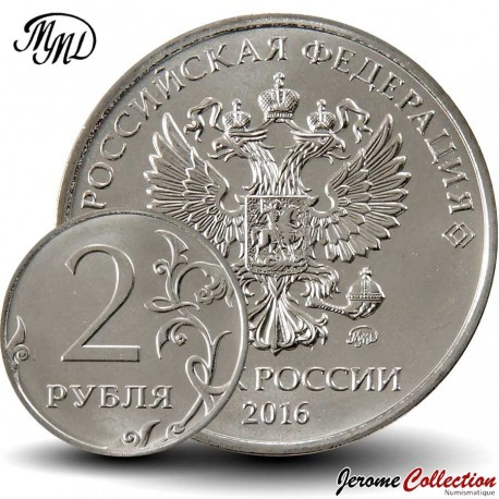 RUSSIE - PIECE de 2 Roubles - 2016