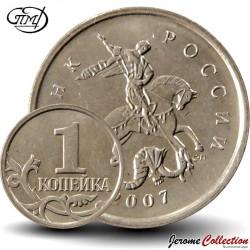 RUSSIE - PIECE de 1 Kopeck - Saint-Georges - 2007 Y#600