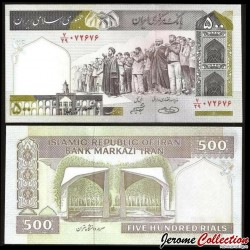 IRAN - Billet de 500 Rials - 2004 P137ab