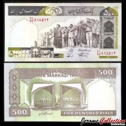 IRAN - Billet de 500 Rials - 1997 P137ac