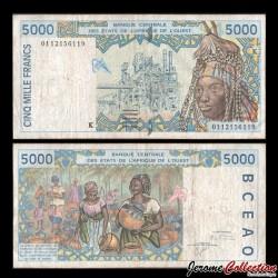 BCEAO - SENEGAL - Billet de 5000 Francs - 2001 P713Kk