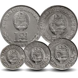 COREE DU NORD - SET / LOT de 5 PIECES de 1 5 10 50 CHON - 1 WON - 1959 1978 1987