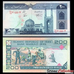 IRAN - Billet de 200 Rials - Tracteur - 1997 P136d