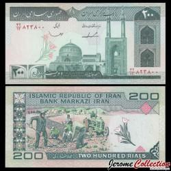 IRAN - Billet de 200 Rials - Tracteur - 1987 P136b
