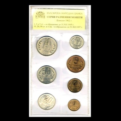 BULGARIE - SET / LOT de 7 PIECES de 1 2 5 10 20 50 STOTINKI 1 LEV - 1962