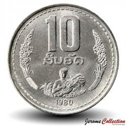LAOS - PIECE de 10 Att - 1980 - Paysanne