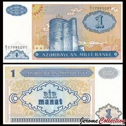 AZERBAIDJAN - Billet de 1 Manat - Tour de la jeune fille, Bakou - 1993