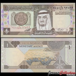 ARABIE SAOUDITE - Billet de 1 Riyal - 1984