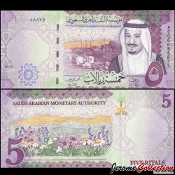 ARABIE SAOUDITE - Billet de 5 Riyals - 2016