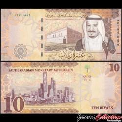 ARABIE SAOUDITE - Billet de 10 Riyals - 2016