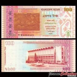 BANGLADESH - Billet de 100 Taka - 100 Ans du musée national - 2013 P63a