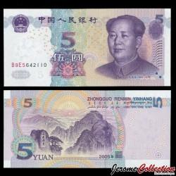 CHINE - BILLET de 5 Yuan - 2005 P903b