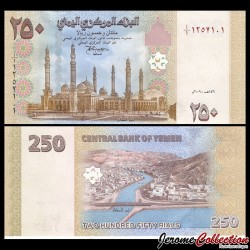 YEMEN - Billet de 250 Rials - Port de Al Mukalla - 2009