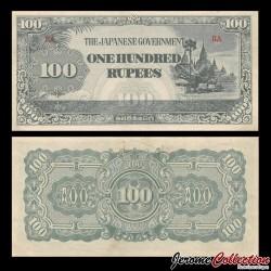 Birmanie (Gouvernement Japonais) - Billet de 100 Roupies - 1944 P17a