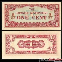 Birmanie (Gouvernement Japonais) - Billet de 1 Cent - 1942