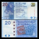 HONG KONG - Standard Chartered Bank - Billet de 20 DOLLARS - Poisson Mythique - 2014