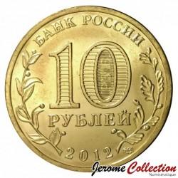 RUSSIE - PIECE de 10 Roubles - Série Villes de gloire militaire - Louga - 2012