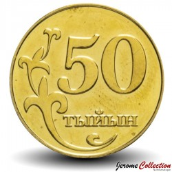 KIRGHIZISTAN - PIECES de 50 Tyiyn - 2008 Km#13