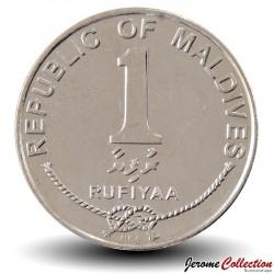 MALDIVES - PIECE de 1 Rufiyaa - 2012