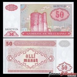 AZERBAIDJAN - Billet de 50 Manat - Tour de la jeune fille, Bakou - 1993 P17b