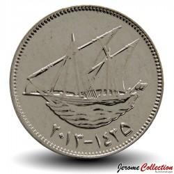 KOWEIT - PIECE de 20 Fils - Dhow - 2013 Km#13c
