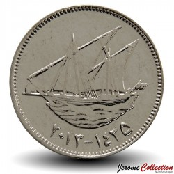KOWEIT - PIECE de 100 Fils - Dhow - 2013 Km#14c