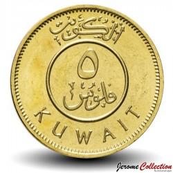 KOWEIT - PIECE de 5 Fulūs - Dhow - 2013