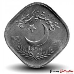 PAKISTAN - PIECE de 5 Paisa - Canne à sucre - 1994 Km#52