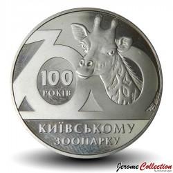 UKRAINE - PIECE de 2 Hryvni - 100 ans du Zoo de Kiev - 2008 Km#478