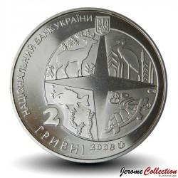 UKRAINE - PIECE de 2 Hryvni - 100 ans du Zoo de Kiev - 2008