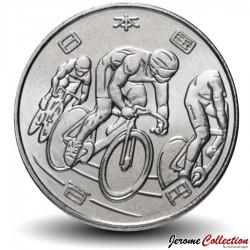 JAPON - PIECE de 100 Yen - Jeux Olympique 2020, Tokyo - Cyclisme - 2019 Y#new