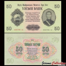 MONGOLIE - Billet de 50 Tögrög - Sukhe Bataar - 1955 P33a
