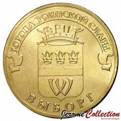 RUSSIE - PIECE de 10 Roubles - Série Villes de gloire militaire - Vyborg - 2014