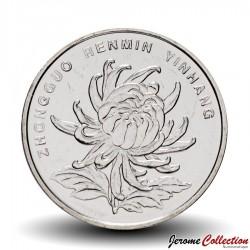CHINE - PIECE de 1 YUAN - Fleur de chrysanthème - 2012 Km#1212