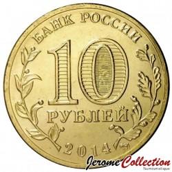 RUSSIE - PIECE de 10 Roubles - Série Villes de gloire militaire - Tikhvine - 2014