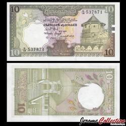 SRI LANKA - Billet de 20 Roupies - 1982