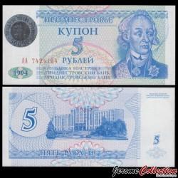 TRANSNISTRIE - Billet de 50000 sur 5 Roubles - 1994 P27a