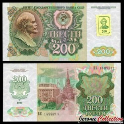 TRANSNISTRIE - Billet de 200 Roubles - Lénine - 1992 P9a